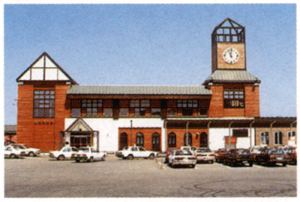 美幌林業館
