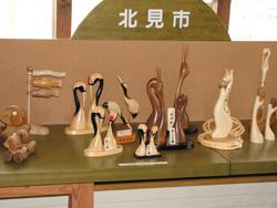 1市5町で生産された木製品を展示